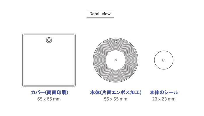 LPレコード型チャーム(ボールチェーン付き)