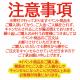<EVENT>レトロTVキーホルダー(2個1SET・蓄光生地/DS生地・ボールチェーン付き)