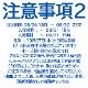 <EVENT>トレカ・フォトホルダー横型(ボールチェーン付き・両面印刷)