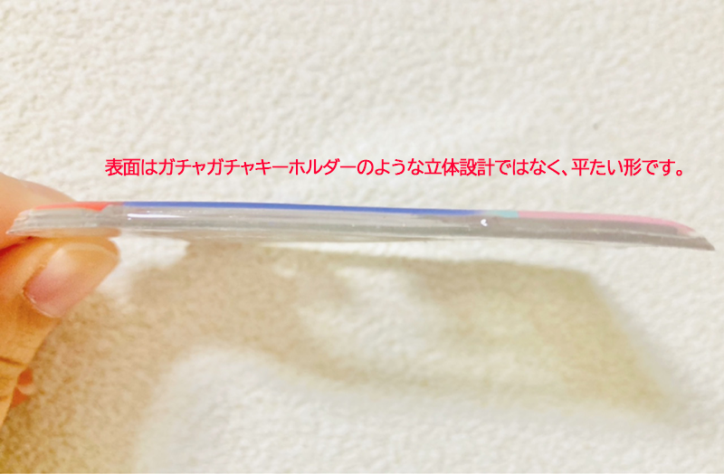 クレーンゲーム機型キーホルダー(ラメ生地・キーホルダー付き)
