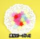 <EVENT>三角キャンディー袋キーホルダー(2個1セット・星型ビーズ入り・キーホルダー色の選択可能)