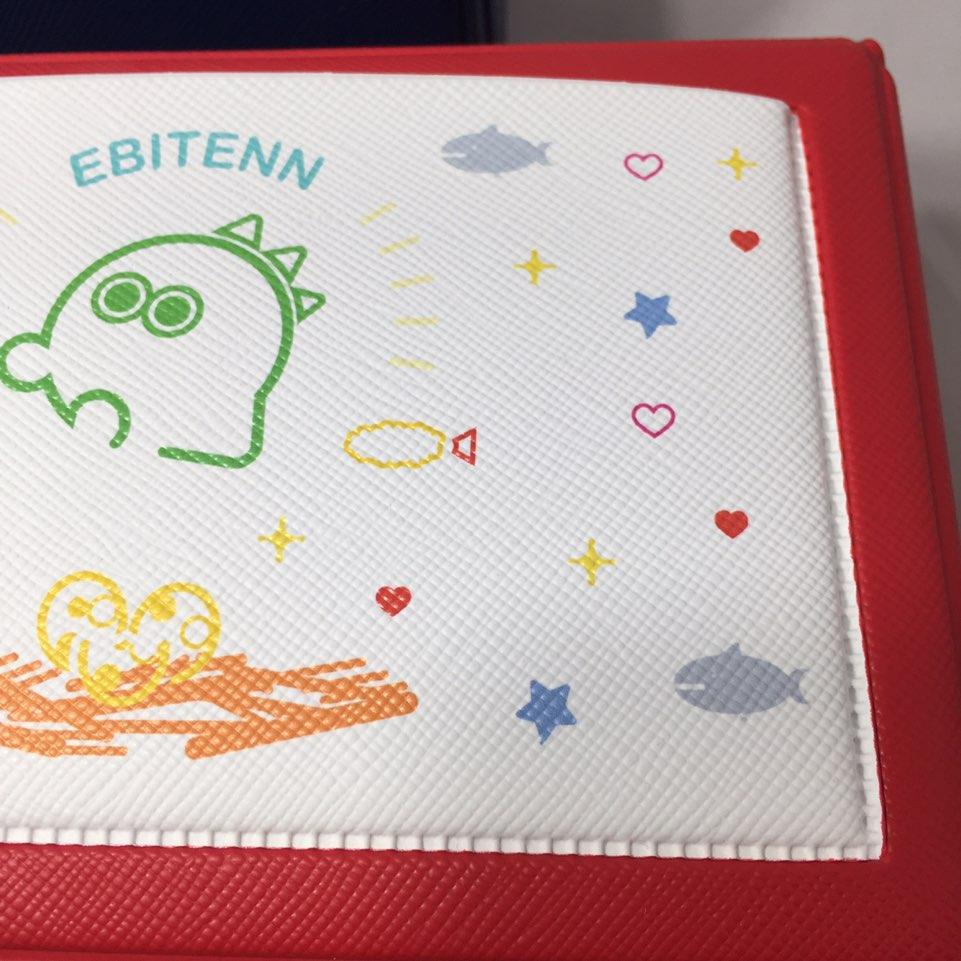 ミニボックスパック(ポケット印刷)Mサイズ PVCラメ素材