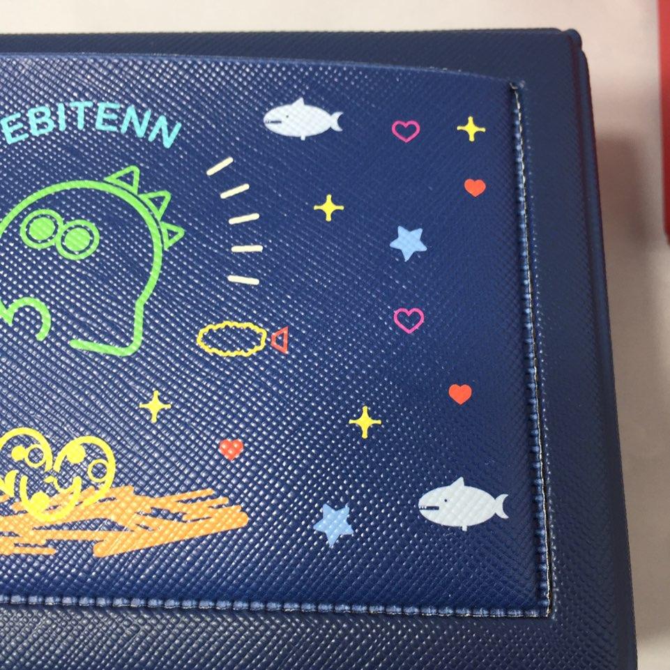 ミニボックスパック(ポケット印刷)Lサイズ PVCラメ素材