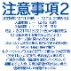 <EVENT>ウォーターマジックボールキーホルダー(2個1SET・イベント限定グリッター入り)