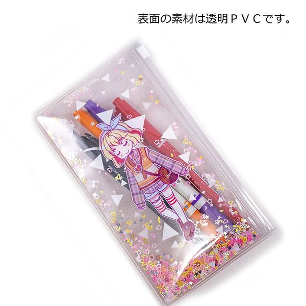 グリッター入り・ラメ生地スライダーポーチ★