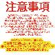 <EVENT>ラッキーボックスA(マスクポーチ・マジックボールキーホルダー・ワンポケットカードホルダーM)