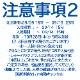 <EVENT>エナメルポーチ(PUブラックエナメル本体+PVCラメクリアふた、ふたに印刷)