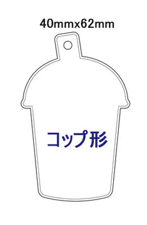 Jellyチャーム30個SET−コップ形