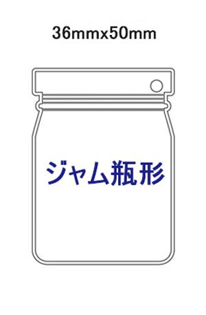 Jellyチャーム30個SET−ジャム瓶形