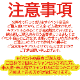 <EVENT>ハガキコレクトアルバム(窓付き、全面印刷、ハードカバー、ハガキ・KG判サイズ最大40枚収納)