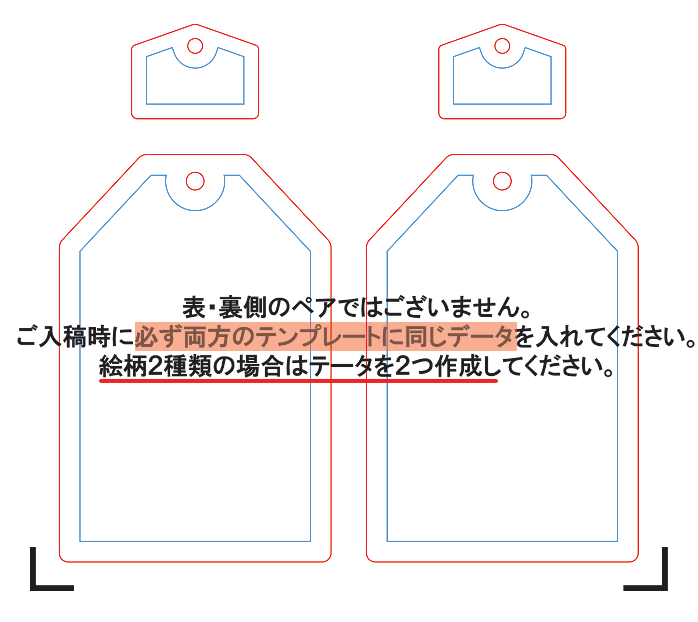 Jellyキーホルダーお守り形(キーホルダー付き/ラメ・オーロラ生地)