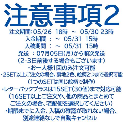 <EVENT>チャーム付きフォトホルダー2個1SET(ボールチェーン付き)