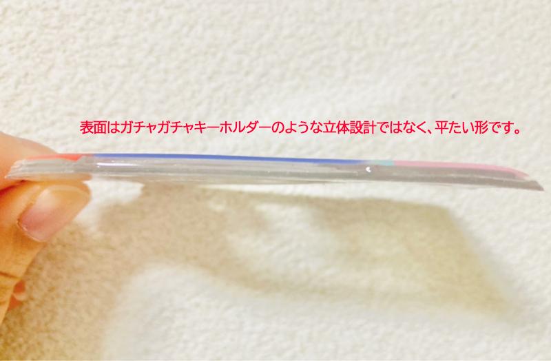 <EVENT>クレーンゲーム機形キーホルダー(2個1SET・キーホルダー付き)