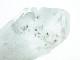 AR0008F ホーランダイトスタークォーツ(稀少石) 原石 マダガスカル産