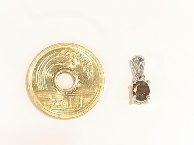 PA00076F 高品質レインボーガーネット ペンダントトップ(奈良県 天川村産)