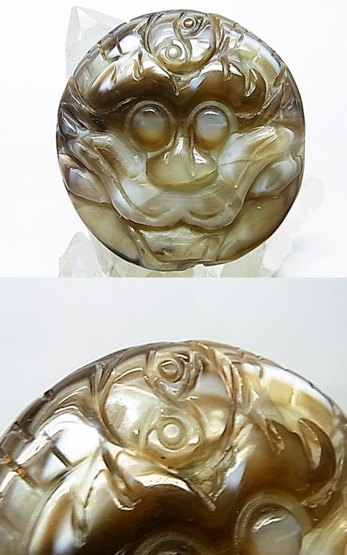 CBM0039 チベット製 天眼石(瑪瑙) 穴あき