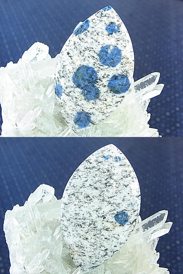 PM0167F K2ブルー(アズライトクォーツ) 穴あきペンダントヘッド