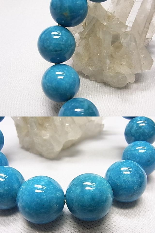 B00450F 稀少トルコ石 ブレスレット(イラン産)
