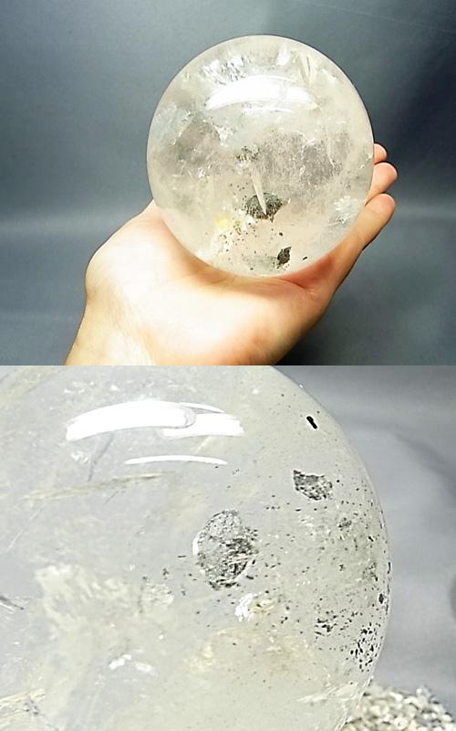 SEM0009 水晶 丸玉(パイライト入り)