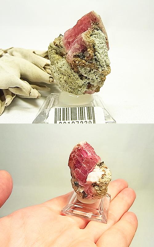 CMM0130 インカローズ 原石(中国産)