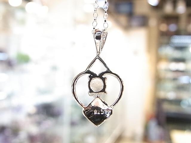 PA00066K ダイヤモンド(原石)コンゴ産 ペンダントトップ