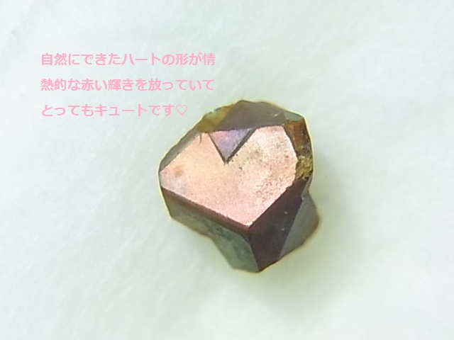 GA00077F レインボーガーネット 奈良県天川村産