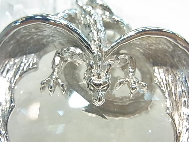 PK00066F レムリア水晶  シルバーペンダントヘッド ドラゴン【GEO DESIGN】