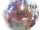 NM00004N  スギライト  丸玉