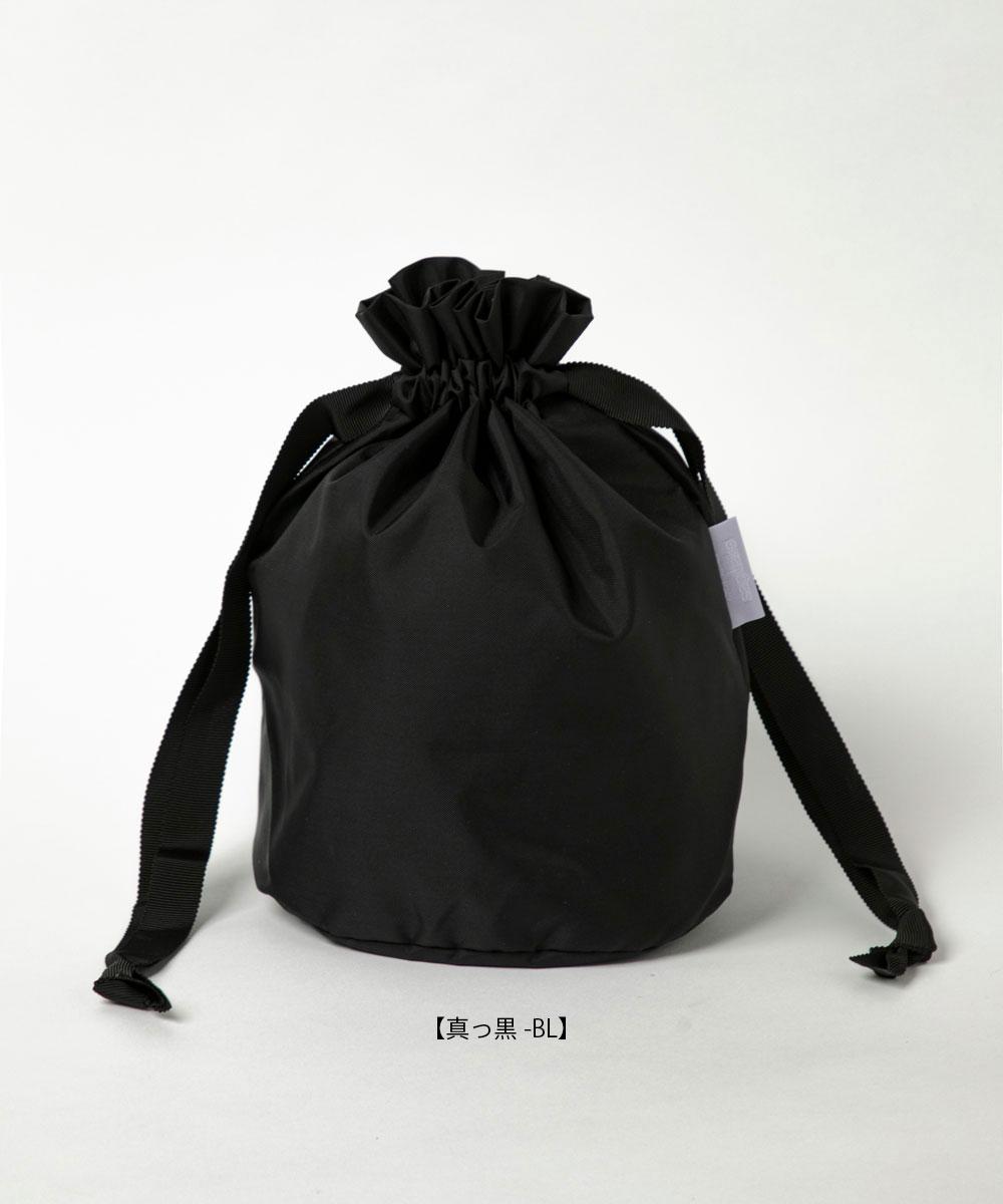 レディ(インナー巾着)*全13色