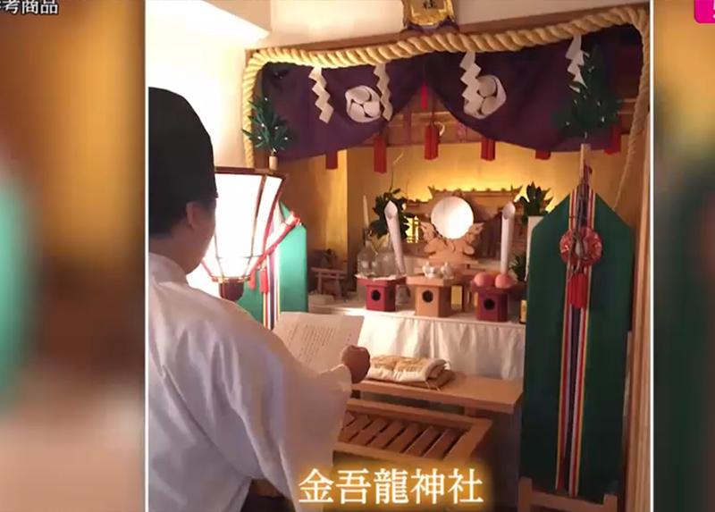 お財布布団プレミアム(金吾龍神社祈祷品(祈祷証明書付) ※限定100セット