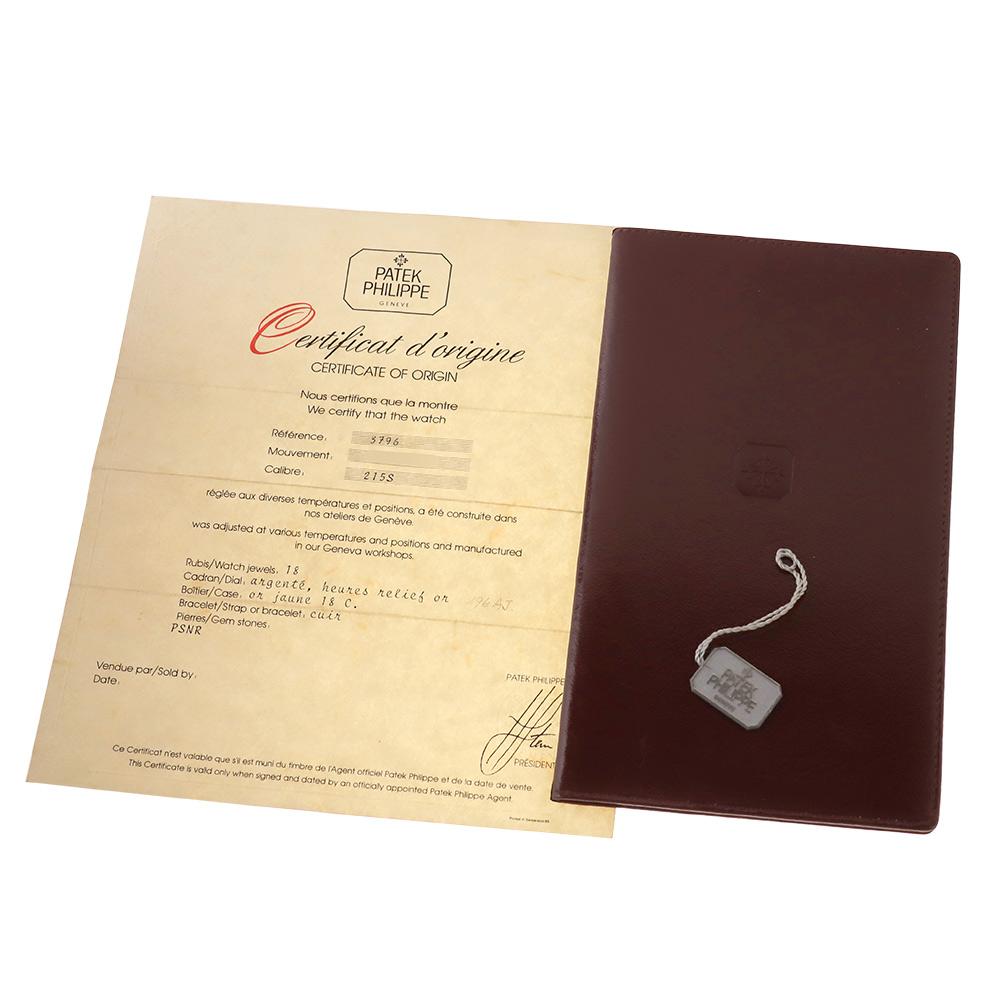 【1985年製】カラトラバ Ref.3796J