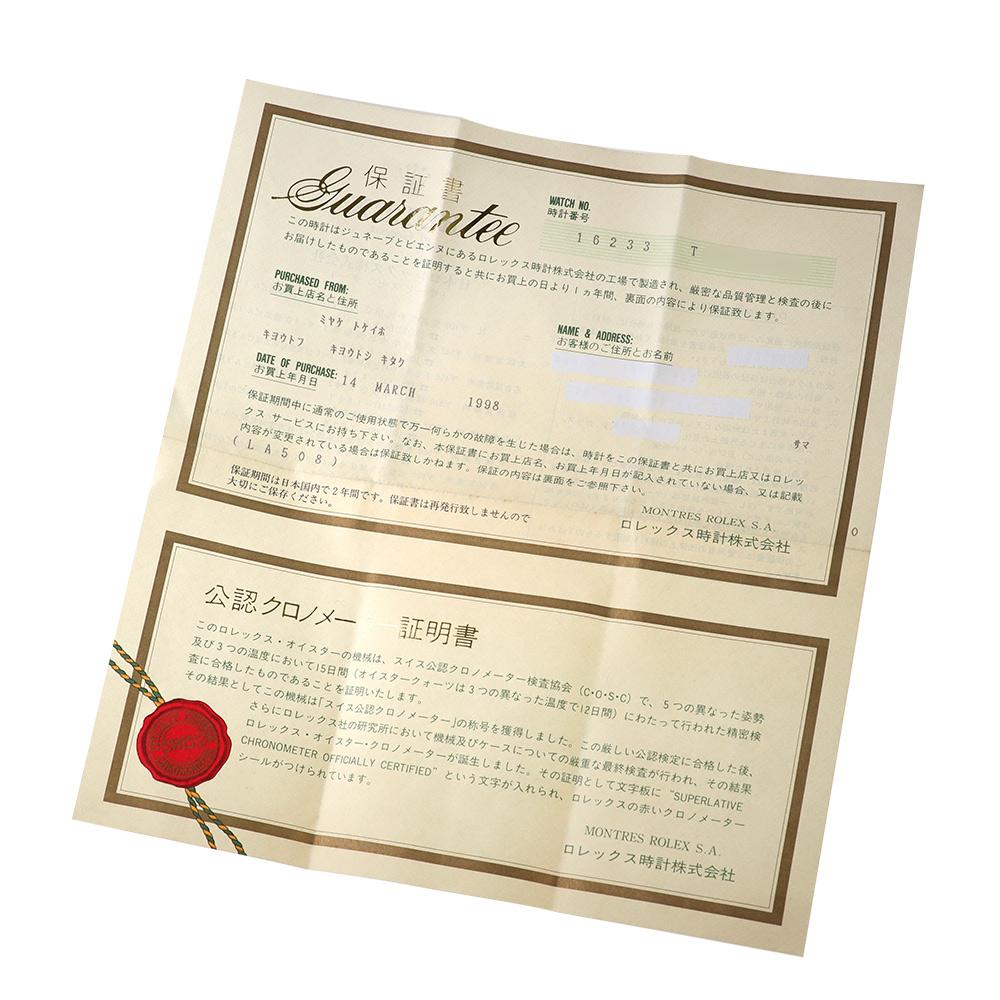 【1996年製】オイスターパーペチュアル デイトジャスト Ref.16233G