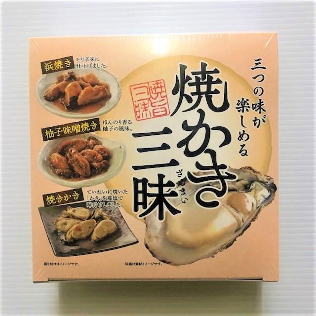 焼き牡蠣三昧