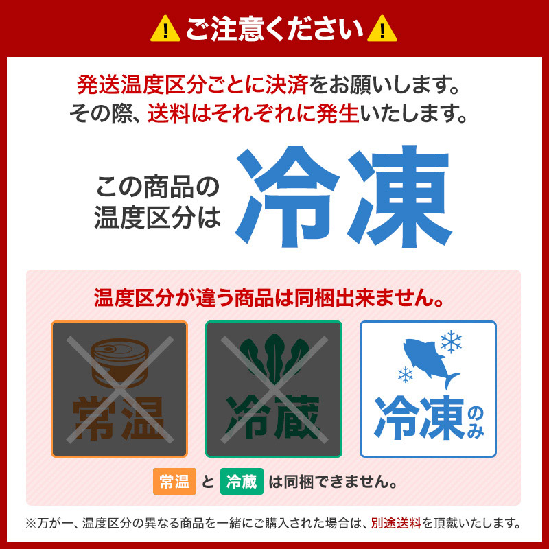 【期間限定】松島海鮮手巻き(4人前)セット