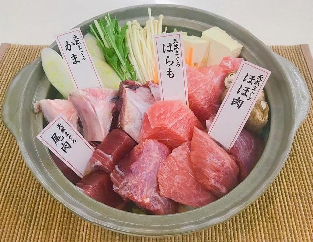 三陸産真昆布使用 登米の出汁付き 昭福丸の希少部位葱鮪(ねぎま)鍋セット