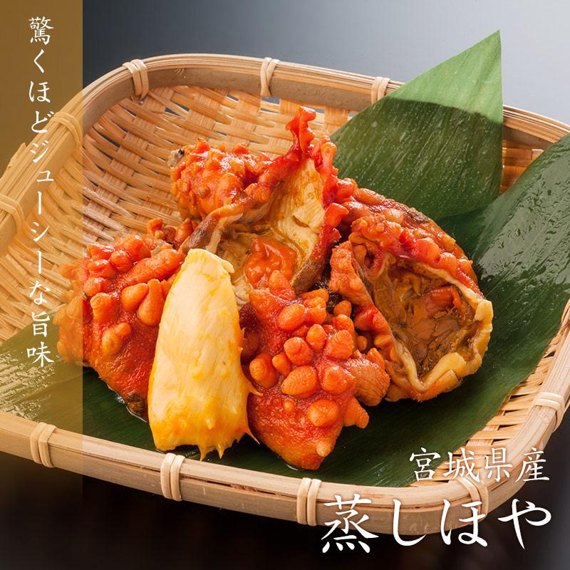 【送料無料!】お家で松島!昭福丸・豊漁セット