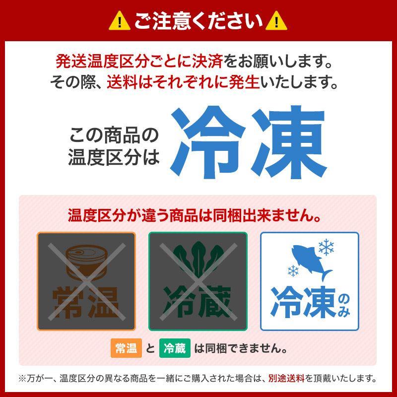 昭福丸の天然まぐろたたきセット(250g×3袋/6人前)