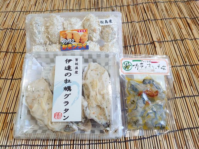 宮城県産 当店人気のカキ3種セット