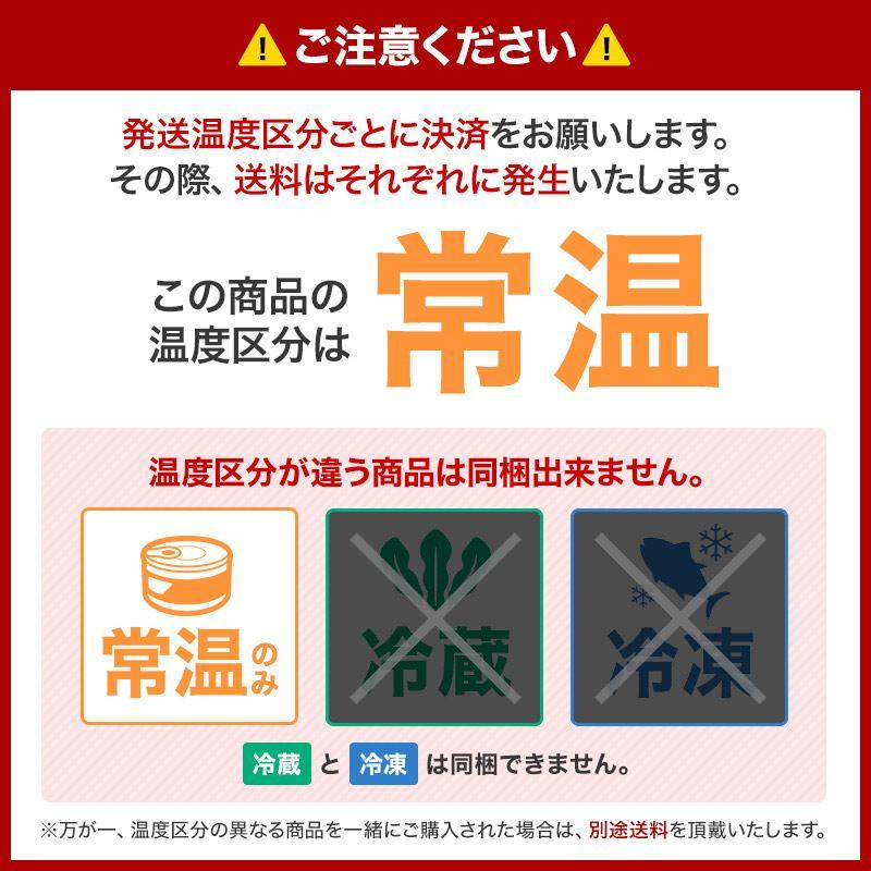 宮城の特産カレー3種セット