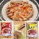 仙台牛タン(塩仕込み)・気仙沼ホルモン(塩味・味噌味)セット