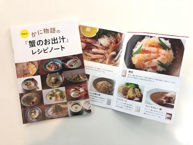 特選かに鍋・かに雑炊セット(3〜4人前用)
