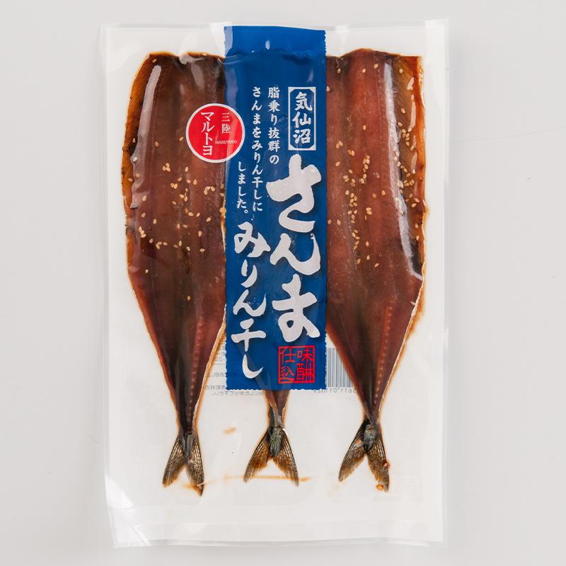【期間限定!送料込み】三陸海鮮セレクト8点セット