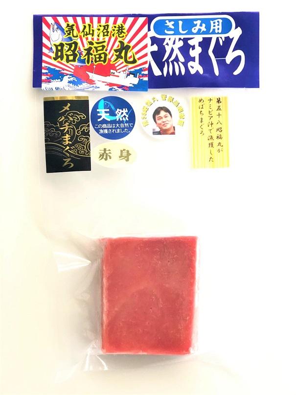 天然めばちまぐろ・赤身(100g)
