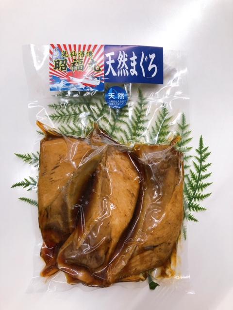 昭福丸・天然めばちまぐろのカマの照り煮