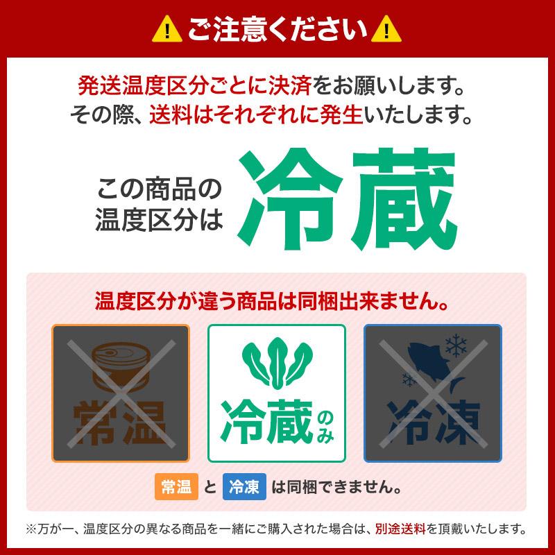 【期間限定!送料込み】特選!北海・三陸の海産物セット
