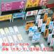 【模型】 看板用シール ※こばる同等品 :さかつう シール・ステッカー N(1/150) 3867