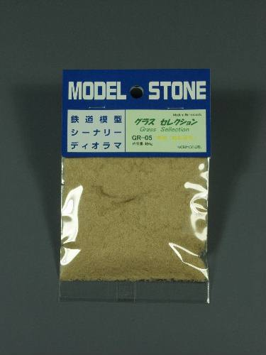 繊維系素材 グラス セレクション 枯れ草色 :モーリン 素材 ノンスケール GR-05