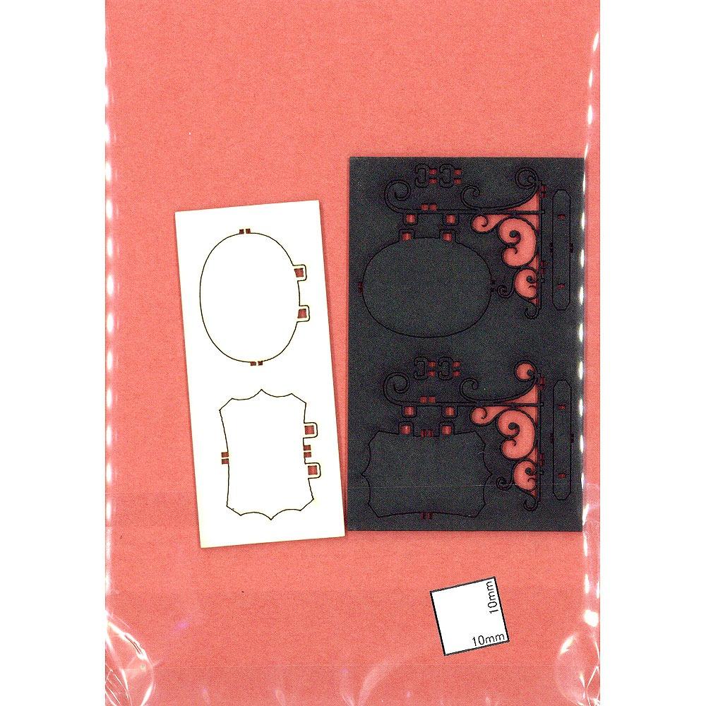 アイアン看板セット 2ヶ入り(※白地の看板も付属) :コバーニ 未塗装キット 1/24 ss-005