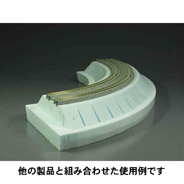 曲線用 築堤パーツ 傾斜部 (4個入り) :モーリン 素材 TM-32