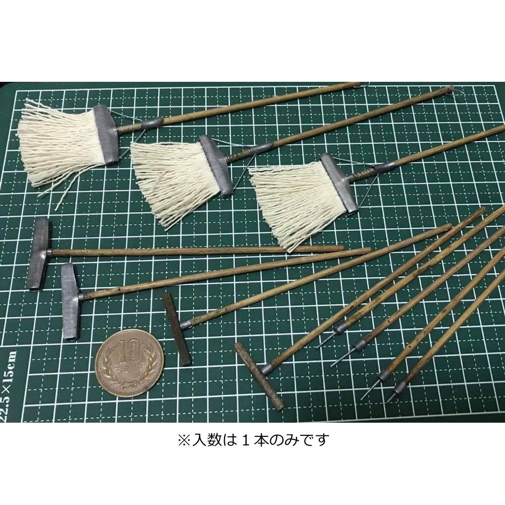 モップ :クラフト工房シックパパ 塗装済完成品 1/12 スケール TP-W-001
